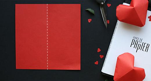 Оригами: сердце из бумаги