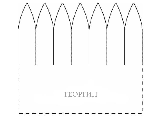 Георгин из бумаги схемы шаблоны