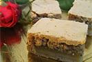 Ореховый пирог открытый с кофейной начинкой